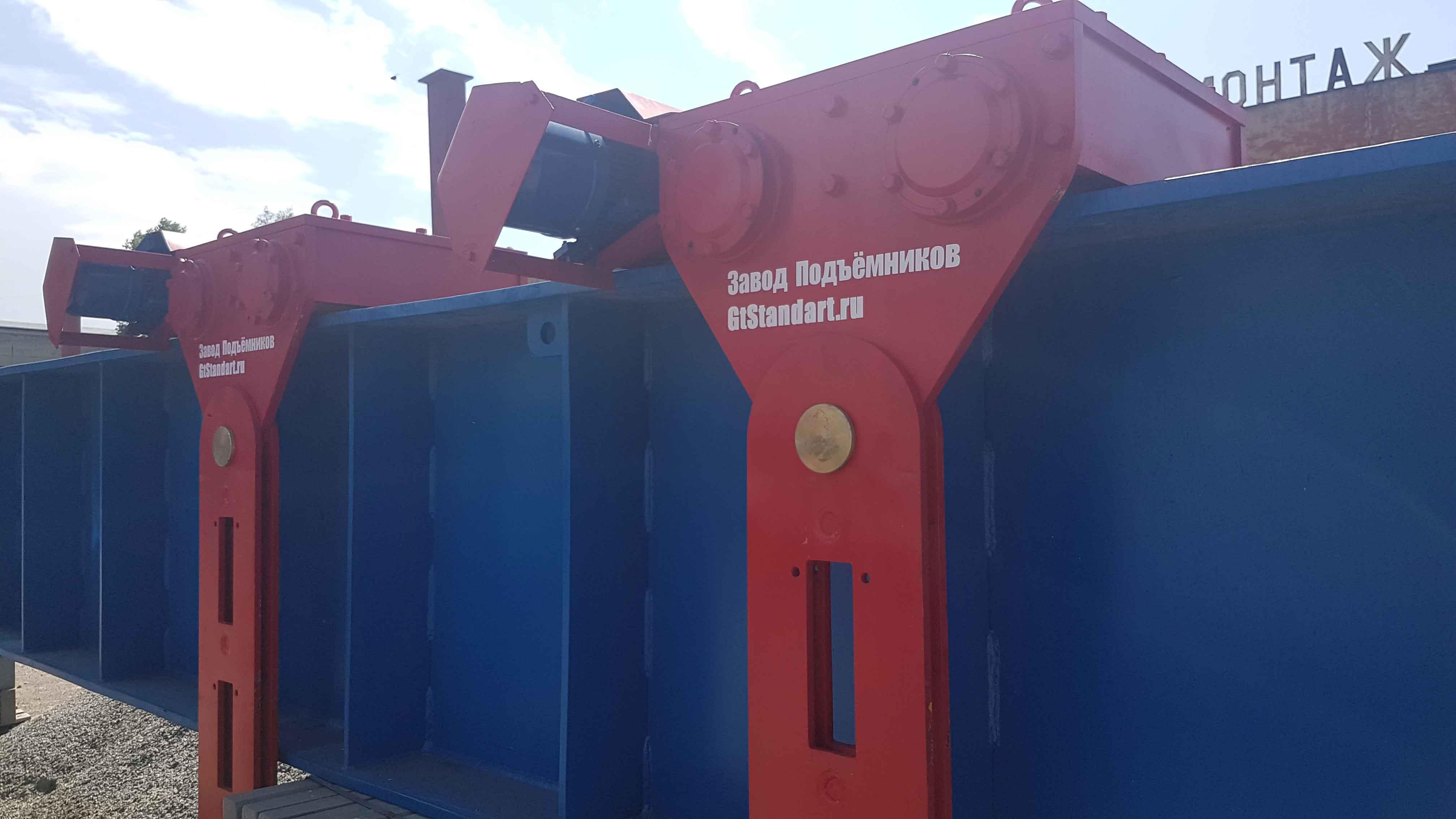 Система бокового перемещения на 150 тонн